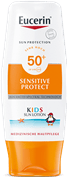 Eucerin Kids Sun Lotion LSF 50+